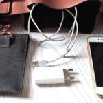Handy–Ladestation aus Kork nähen – kostenloses Schnittmuster